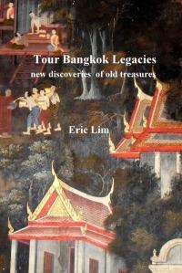 My Bangkok Story by Eric Lim